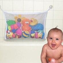 Сетчатая Сумка на присосках для ванной комнаты, детский сетчатый органайзер для хранения игрушек для купания младенцев
