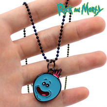 Aventura Rick y Morty Portal pistola Morty Smith collar llavero alfileres regalo(China)