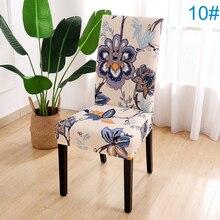 1 шт. цветочные чехлы на кресла стрейч чехлы для сидений гостиничное банкетное кресло эластичное рождественское офисное кресло