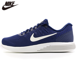 Original Nike LUNARGLIDE 8 Mens Running Shoes Sports Sneakers Discount Sale