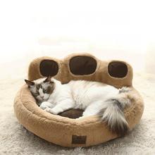 Warm plush dog bed round pet lounger cushion for small medium
