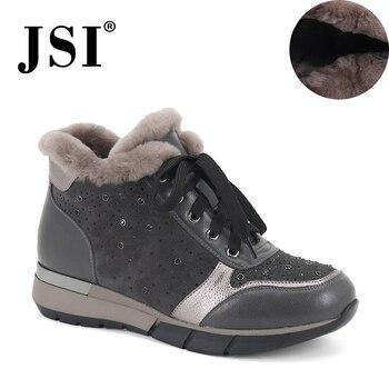 Купон Сумки и обувь в JSI Official Store со скидкой от alideals