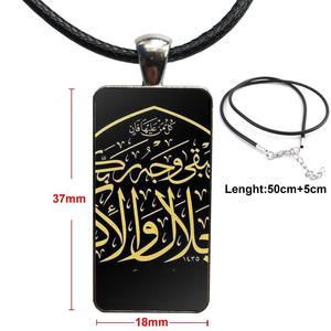 Image 4 - Moslim Surah Ikhlas Islamitische Voor Mannen Vrouwen Vintage Sieraden Stalen Kleur Glas Cabochon Choker Hanger Lange Rechthoek Ketting