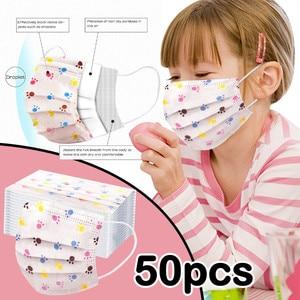 Быстрая доставка 50 шт детские одноразовые маски студенческие Мультяшные печатные маски одноразовые маски для лица хлопковые Чехлы для рта