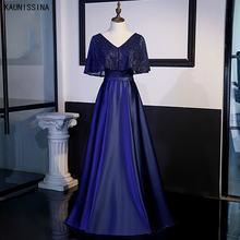 Элегантное вечернее платье с коротким рукавом и v образным вырезом