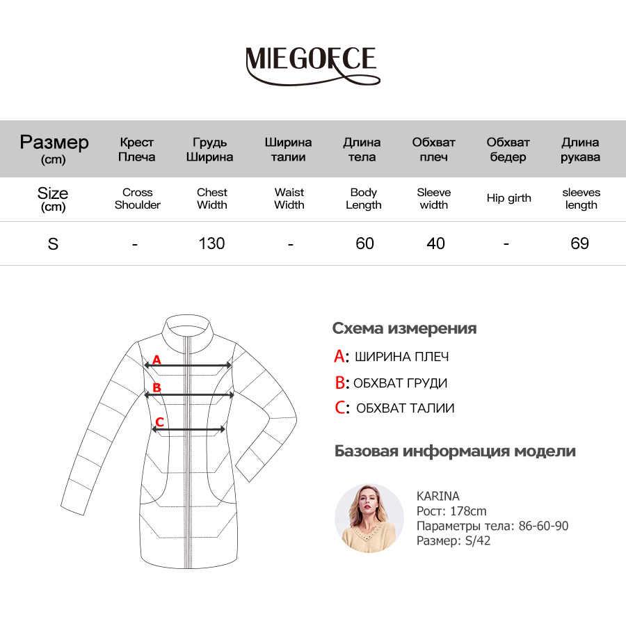 MIEGOFCE 2019 Водолазка Свитера женские зимние однотонное полиэфирное волокно вязаный пуловер толстый  Топ свободный свитер джемпер женский
