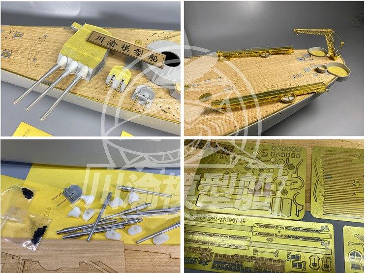 Juego de actualización a escala 1/200 para Trumpeter 03705 USS Misuri Battleship Model Kit - 3