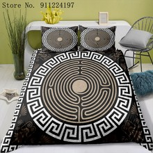 Black And White Duvet Cover Sets Fashion Geometric Bedding Set Luxury Quilt Cover Single Double Queen King Size Adult Bedclothes
