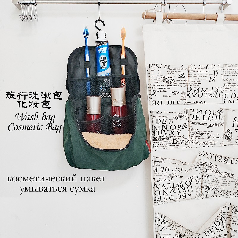 YINJUE Travel Makeup Bag Wash Toiletry Bag Women Men High-capacity Travel Organizer Necessaries Nylon Soft Material Cosmetic Bag