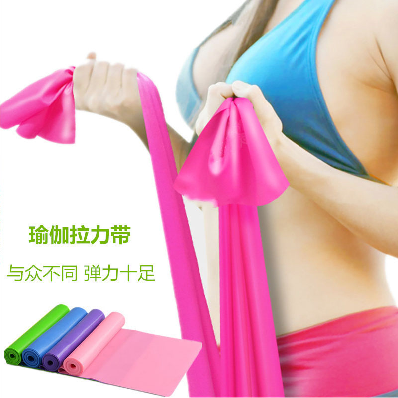 Fitness Exercise Resistance Bands Rubber Yoga Elastic Band 150cm Resistance Band Loop Rubber Loops For Gym Training Hot Sale