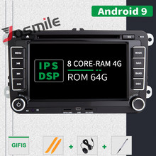 8 core Android 9.0 64 G Car DVD Player GPS For Amarok Volkswagen VW Passat b6 Polo Skoda Octavia 2 Tiguan golf 56 seat leon obd(China)