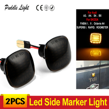 2Pcs Led Dynamic Side Marker Light For SKODA FABIAⅠ Ⅱ Octavia A4 SUPERB I RAPID ROOMSTER Audi A3 8L 8D S4 B5