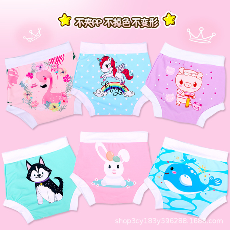 BABY'S Swimming Trunks Baby CHILDREN'S Anti-Side-exposing Children BOY'S Girls GIRL'S Waterproof Prevention Of Urinary Swimming