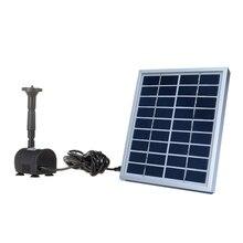 שמש מופעל משאבת מים Brushless DC שמש כוח מזרקת בריכת מים משאבת גינה השקיית ערכת solar בריכת משאבת ערכת 9V 2W