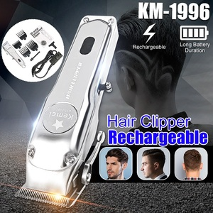 Metal Professional Electric Hair Clipper