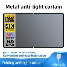 سالانج شاشة العرض 16:9 المعادن مكافحة ضوء الستار عاكس النسيج القماش ل YG300 XGIMI H3 هالو موجو شاومي DLP العارض