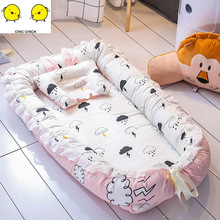 Portable baby bed multi-function crib fashion mummy bag Travel cirb  Newborn Baby Cotton Foldable Bed Removable