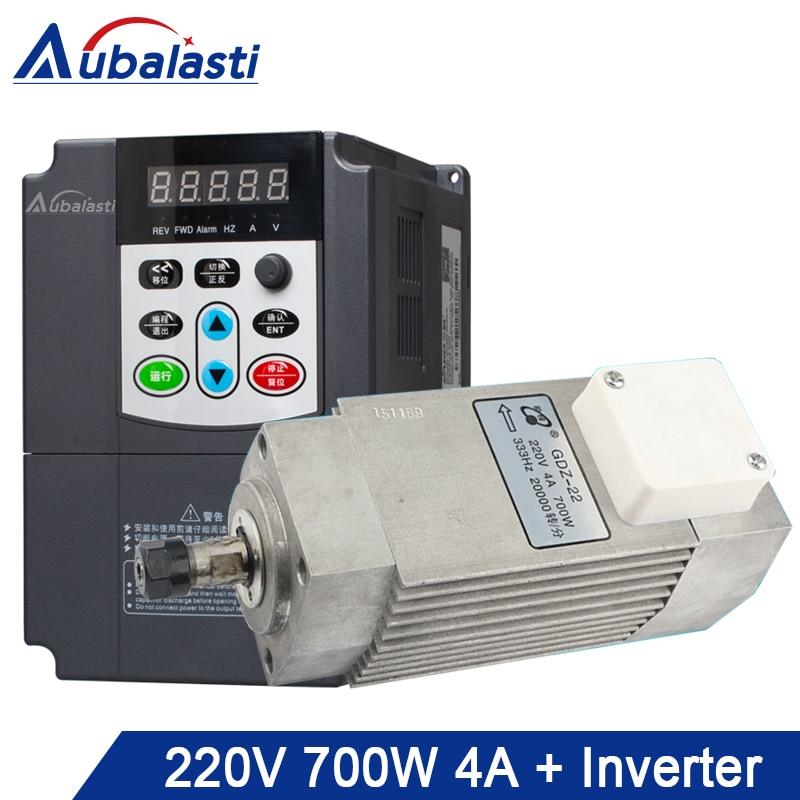 Aubalasti 700 Вт шпиндель воздушного охлаждения 220 В 4A + однофазный инвертор 220 В 0,75 кВт ток 10A для станка с ЧПУ