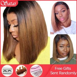 Парики из натуральных волос Satai, короткие синтетические волосы на фронтальной части, 13x 4/13x 6, 150%