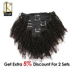 JK волосы монгольский афро кудрявый вьющиеся волосы переплетения Волосы remy Клип В Пряди человеческих волос для наращивания натуральных