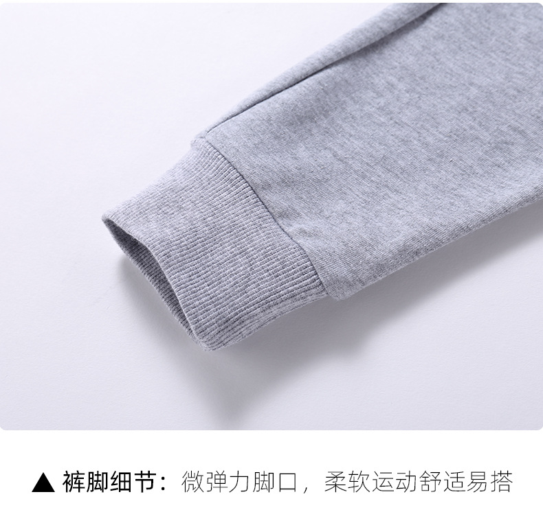 米纯卫裤模板_15.jpg