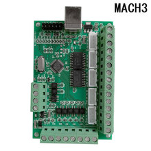 цена на MACH3 CNC Breakout Board USB 100KHz 5-Axis Interface Driver Motion Controlle Driver Board