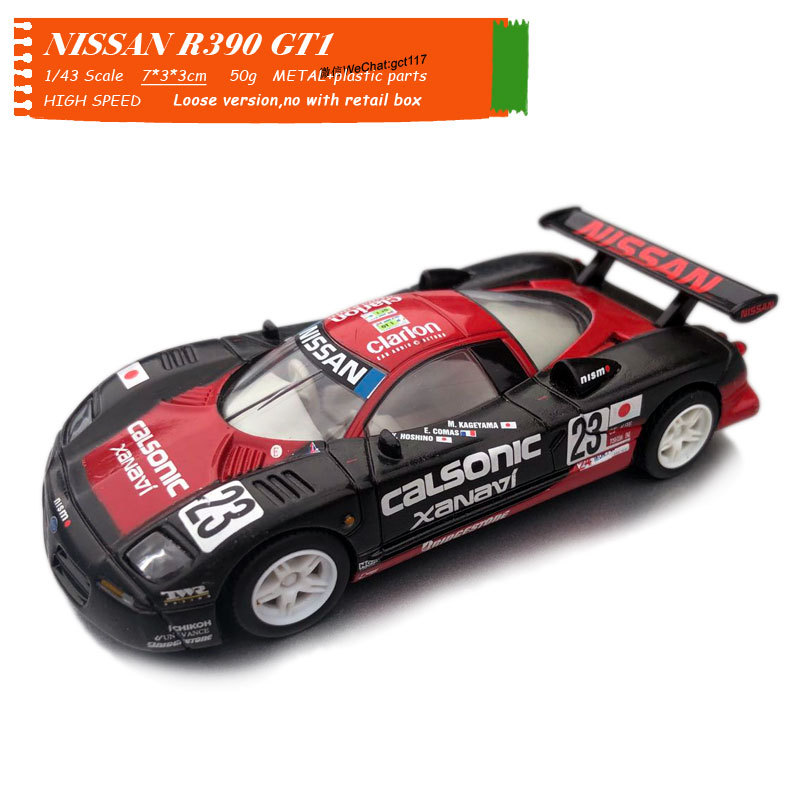 1/43 Scale Car Model Toys NISSAN R390 GT1 #23 Racing Car Diecast Metal Car Model Toy For Gift,Kids,Collection