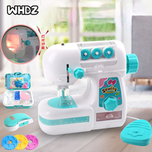 Simulation Small Electric Appliances Series Kids Simulation Sewing Machine Toy Design Clothing Toys Creative Gifts For Girl