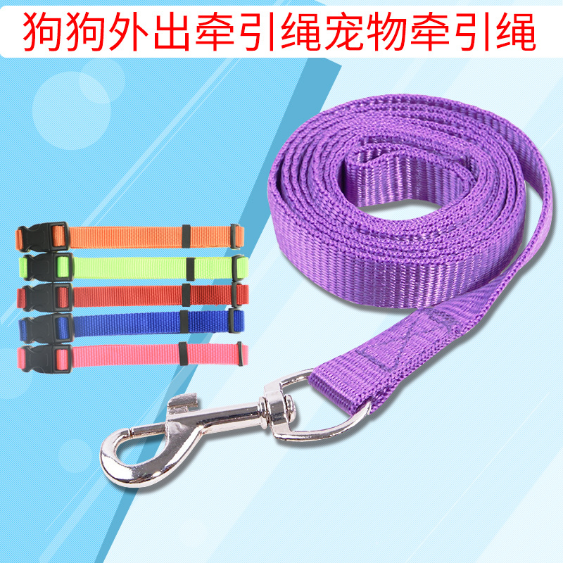 Dog Pet Nylon Traction Belt Pet Traction Rope Multi-color Selectable Nylon Webbing Pet Supplies