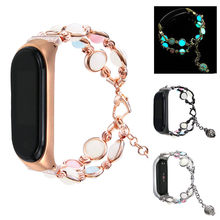 Smart Band Strap Replacement Night Light Smartwatch Straps Bracelet Beads Wristband Band Strap Case For Xiaomi Mi Band 4 FW3(China)