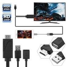 2 in 1 USB Weiblichen zu Männlichen HDMI HDTV Adapter Kabel HDTV Adapter Konverter Unterstützung 1080P für HDTV Projektor displays