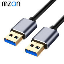 High Speed USB Type A Male to USB Male Extension Cable Super Speed USB 3.0 Extender Cable for Radiator Hard Disk Data Cable high speed cable