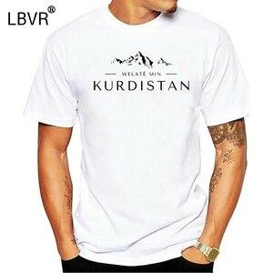 Kurdistan welato min t-Shirt - white - fantastical Design - t shirt - NEW