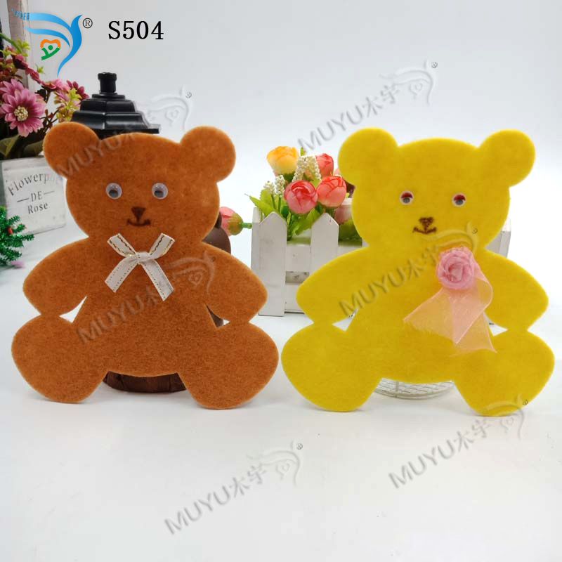 Home decoration bear DIY handmade scrapbooking die cutting board MY S504dies diedies big shot  -