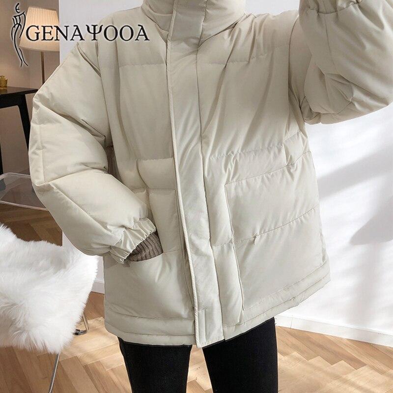 Парка женская зимняя с длинным рукавом в Корейском стиле