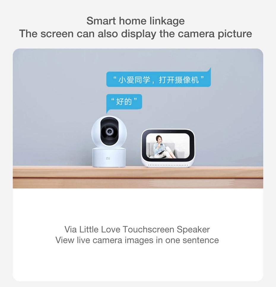 Xiaomi Smart Camera PTZ SE Version 6
