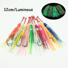 5 Pieces Luminous Squid Skirts Double Hooks Soft Lure Pesca 12cm/8.4g Sea Fishing Lure Octopus Glow Rubber Artificial Bait