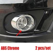 цена на For Dodge Journey Fiat Freemont 2011 2012 2013 2014 2015 2016 2017 2018 ABS Chrome Front Fog Light Lamp Foglight Trim Cover 2PCS