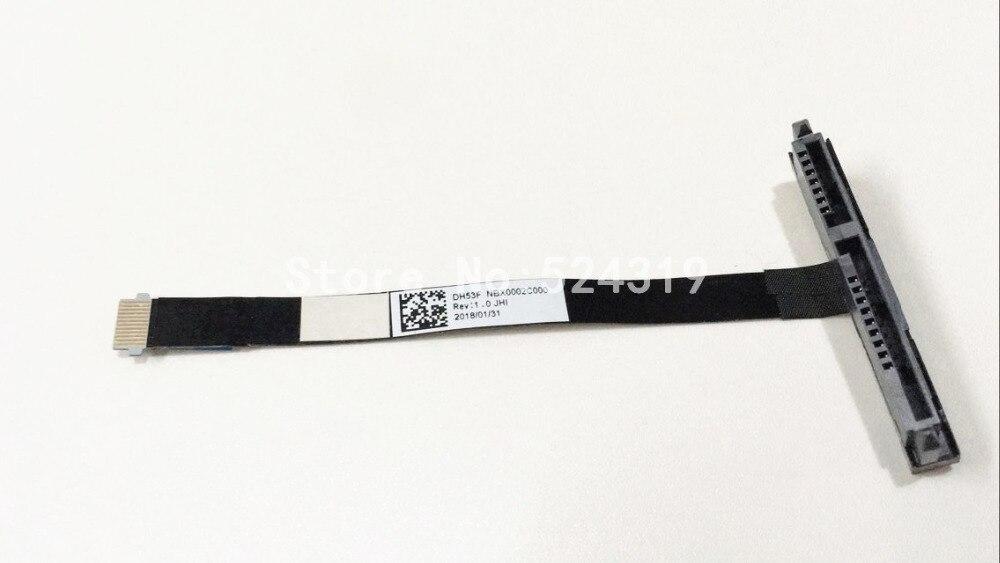 AN515硬盘线-1