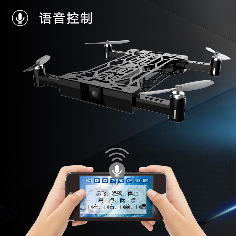Mini Unmanned Aerial Vehicle Aerial Photography High-definition Profession Ultra-long Life Battery Small Remote Control Aircraft