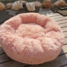 Plastry VIP-pies długie pluszowe Dounts łóżka uspokajający łóżko Hondenmand hodowla zwierząt domowych Super miękkie puszyste wygodne dla duży pies dom dla kotów tanie tanio Pranie ręczne Oddychające Stałe BD001-16 Łóżka i sofy Koral polar 330g-1800g Small Medium Large Dogs Cats Soft Breathable Smooth Fluffy Washable