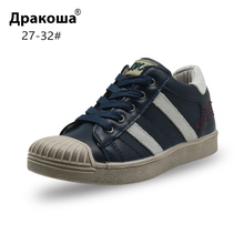 Apakowa Boys Fashion Shell Head Casual Shoes Childrens Autumn Spring Lace up School Sports Sneakers with Zip for Toddler Kids
