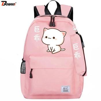 Cute Cartoon Pink Teenager Girls School Bags Women Student  Junior High Backpack Bookbags Nylon Large Capacity