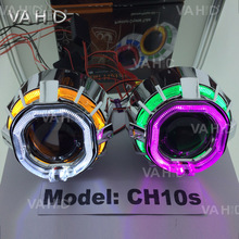 CH10S 2.5inch Square hid bixenon projector lens with double angel eye--BAOBAO LIGHTING