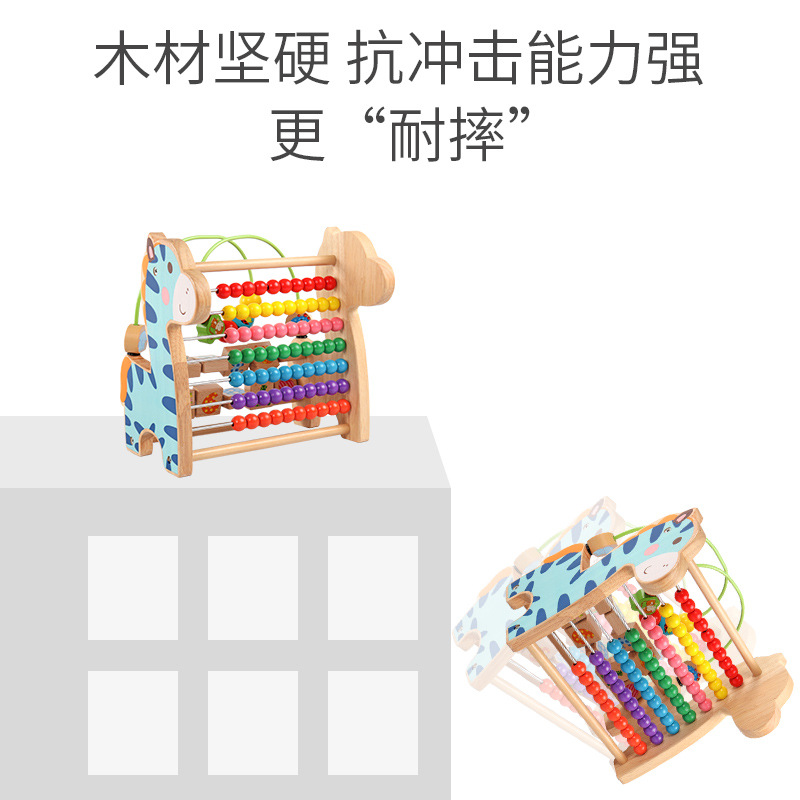 Bead-stringing Toy Treasure Chest Baby Educational Toy 1-3 A-Year-Old Women's Children Beaded Bracelet 0-2 A Year Of Age Semi-Wo