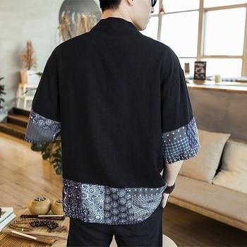 kimono noir en lin