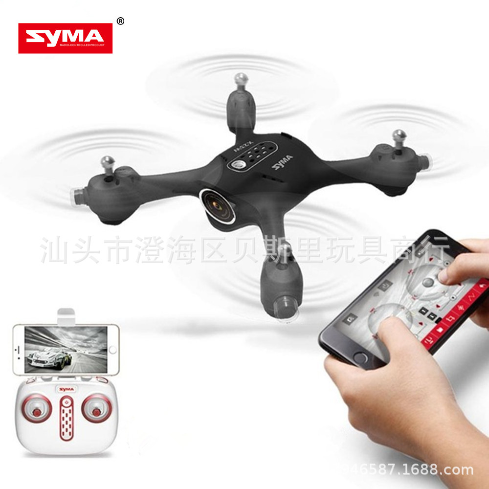 SYMA X23w Sima Model Airplane Set High Wifi Aerial Photography Quadcopter Remote Control Aircraft Unmanned Aerial Vehicle