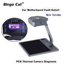 Qianli Pcb Thermische Camera Diagnose Instrument Mobiele Telefoon Moederbord Reparatie Detectorfout Thermische Imaging Instrument