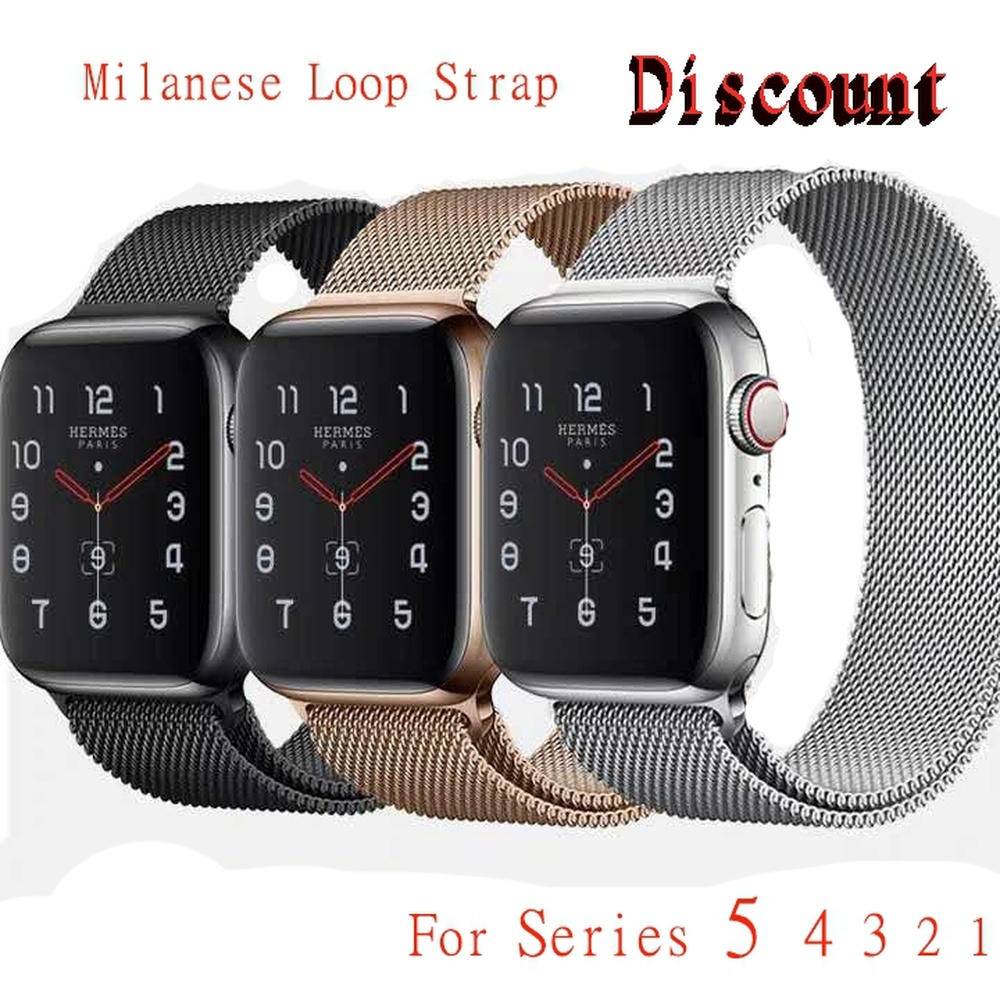 Milanese Loop Band For Apple Watch 5 4 3 2 1 Bracelet Stainless Steel Strap For IWatch Bands 38mm 40mm 42mm 44mm