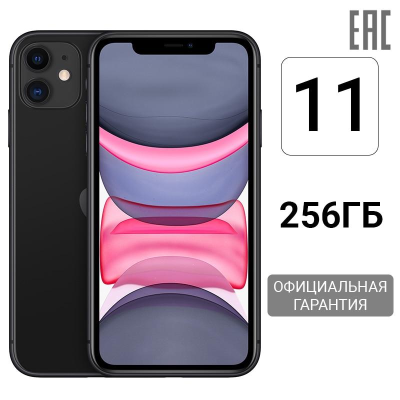 Akıllı telefon Apple iPhone 11 256GB